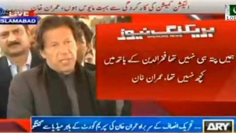 Imran Khan Talking to Media After Court Hearing on Election Rigging - 11th February 2014