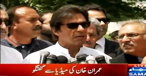 Imran Khan Talking to Media After Judicial Commission Proceeding - 7th May 2015