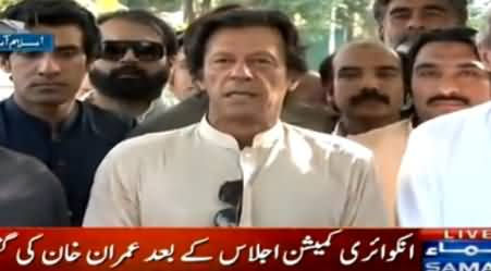 Imran Khan Talking to Media After Judicial Commission Proceedings - 17th June 2015