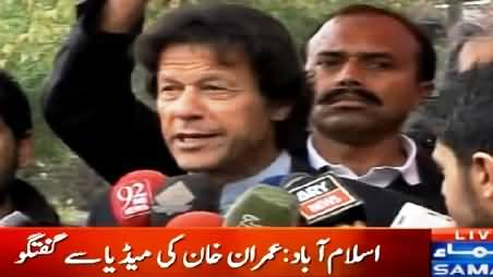 Imran Khan Talking to Media At Bani Gala Islamabad - 24th February 2015