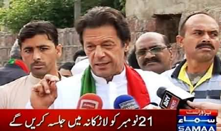 Imran Khan Talking to Media Before Leaving For Mianwali Jalsa - 2nd October 2014