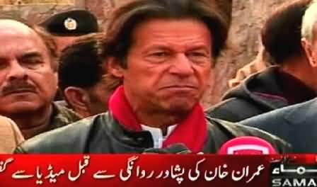 Imran Khan Talking to Media Before Leaving For Peshawar - 15th December 2014