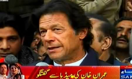 Imran Khan Talking to Media First Time After His Marriage - 9th January 2015