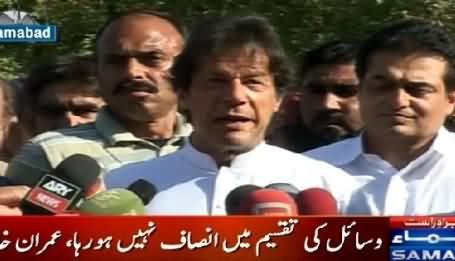 Imran Khan Talking to Media in Islamabad - 15th May 2015