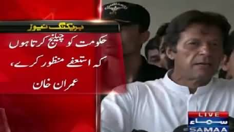 Imran Khan Talking to Media in Islamabad – 4th August 2015