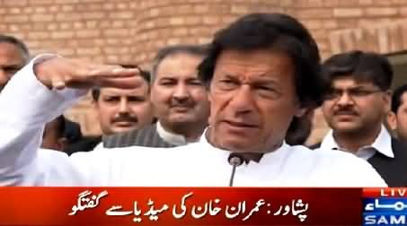 Imran Khan Talking to Media in Peshawar - 14th March 2015