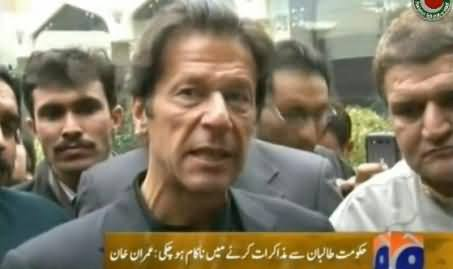 Imran Khan Talking To Media on Military Operation in FATA