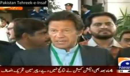 Imran Khan Talking to Media Outside Supreme Court About His Case of Thumb Verification