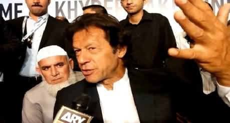 Imran Khan Talking to Media & Urges Investors to Invest in KPK