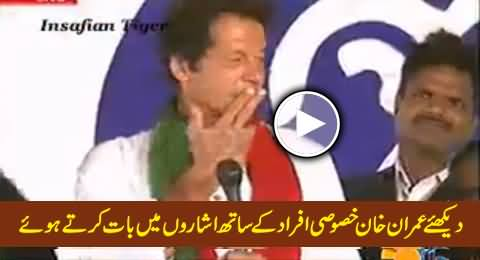 Imran Khan Talking with Special Persons in Sign Language, Beautiful Video