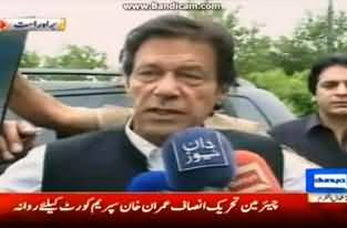 Imran Khan Talks To Media Before Going To Supreme Court - 28th August 2013