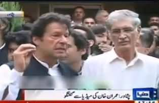 Imran Khan Talks to Media in Peshawar on Kohati Gate Blast on Christian