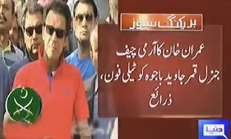 Imran Khan Telephones General Bajwa & Congratulates Him For Assuming Command of Pak Army