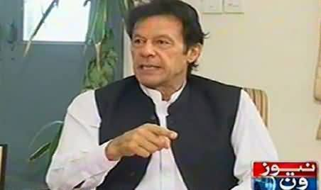 Imran Khan Telling About A Spiritual Personality Who Helped A Lot When He Was in Hospital