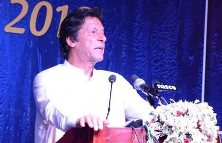 Imran Khan Telling How Much Difficulty He Faced in Early Days of Fund Raising