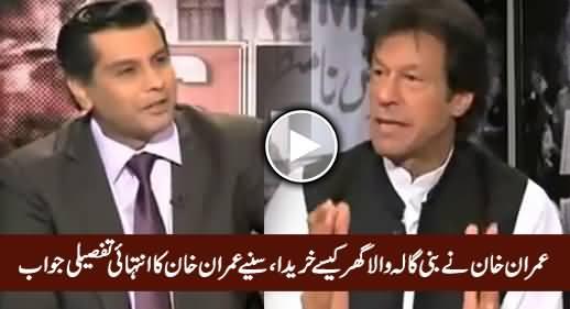 Imran Khan Telling In Detail How He Bought Bani Gala House