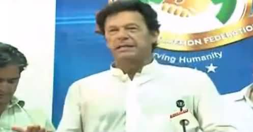 Imran Khan Telling The Difference Between The Life of Animals And Human Beings