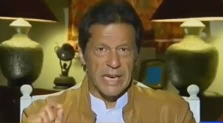 Imran Khan Telling Why Dr. Tahir ul Qadri Should Join PTI's Islamabad March
