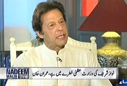 Imran Khan Telling Why He Said