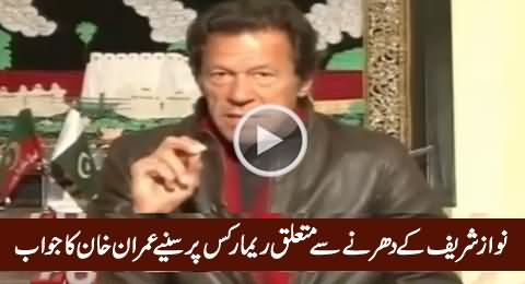 Imran Khan Tells Why He Don't Go to Parliament & Answer Nawaz Shareef on His Remarks About Dharna