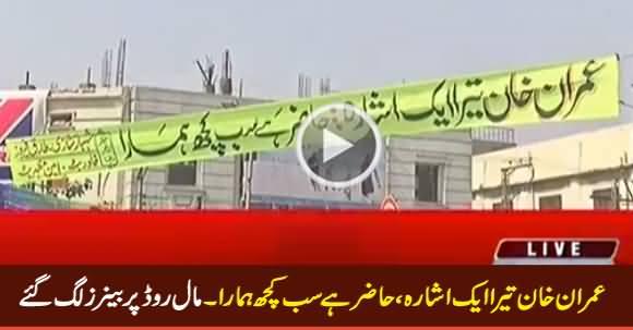 Imran Khan Tera Aik Ishara, Hazir Hai Sab Kuch Hamara - Banners on Mall Road