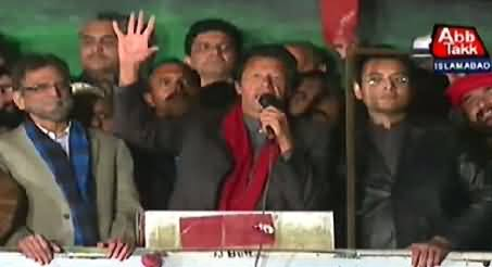 Imran Khan Thanking Nawaz Sharif For Giving Him Publicity Through Advertisement