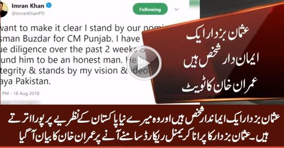 Imran Khan Tweets About CM Punjab Nominee Usman Buzdar