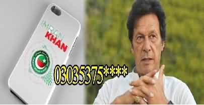 Imran Khan tweets his number for anyone who is interested in party ticket
