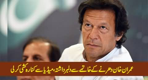 Imran Khan Upset After Ending Dharna, Distances Himself From Media