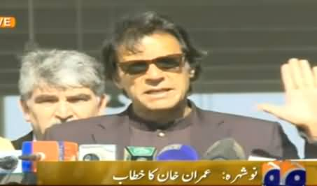 Imran Khan Urges Nawaz Sharif to Write to British Govt Against Altaf Hussain