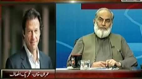 Imran Khan Views on Afzal Khan's Revelation of Rigging in Elections 2013