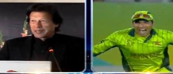 Imran Khan Views on Pakistani Cricket Team's Victory Against South Africa