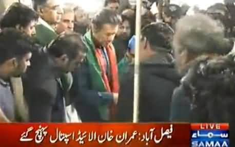 Imran Khan Visits Allied Hospital to Inquire Health of Injured PTI Workers