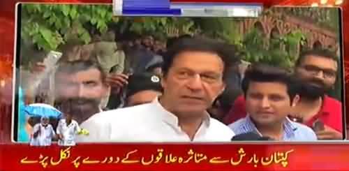 Imran Khan visits rain affected areas in Lahore, Talks to Media