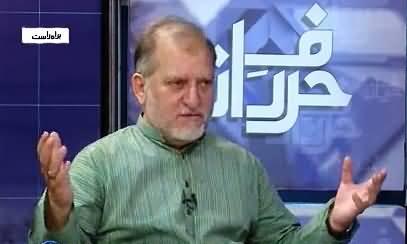 Imran Khan Wahid Pakistani Siasatdan Hai Jis ko Iqtadar Ka Nasha Nahi Charha - Orya Maqbool Jan