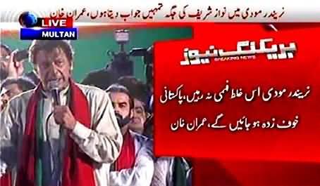 Imran Khan Warns Narinder Modi to Stop Showing Muscles on Sialkot Border