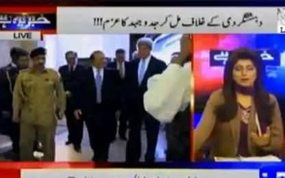 Imran Khan Was Not Allowed by Army to Visit Army Public School - Haroon Rasheed