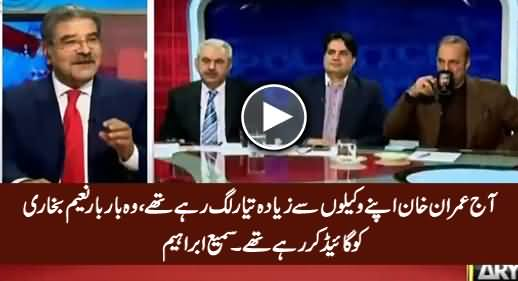 Imran Khan Was Prepared More Than His Lawyers, He Was Guiding Naeem Bukhari - Sami Ibrahim
