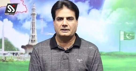 Imran Khan Will Announce Big Package Today - Sabir Shakir Reveals