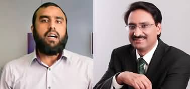 Imran Khan Will Announce The Coming Of Imam Mehdi Says Javed Chaudhry In His Article