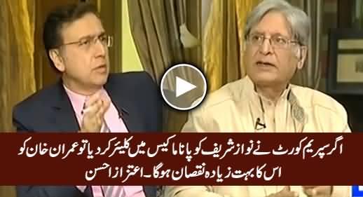 Imran Khan Will Be Highly Damaged If SC Clears Nawaz Sharif in Panama Case - Aitzaz Ahsan