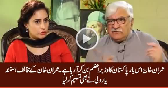 Imran Khan Will Be The Prime Minister of Pakistan This Time - Asfandyar Wali