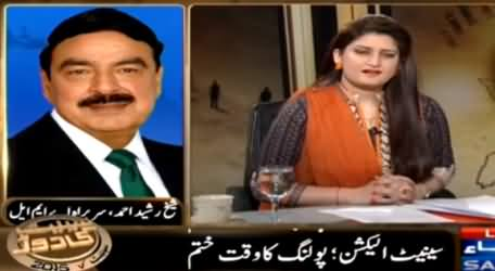 Imran Khan will Dissolve KP Assembly, But There Will Be Two Groups in PTI - Sheikh Rasheed
