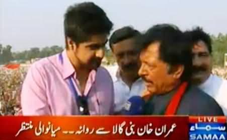 Imran Khan Will Fulfill My Dreams About Mianwali, Attaullah Esa Khelvi in Mianwali Jalsa