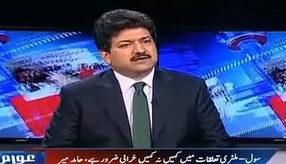 Imran Khan Will Not Derail This System - Hamid Mir's Astonishing Revelations