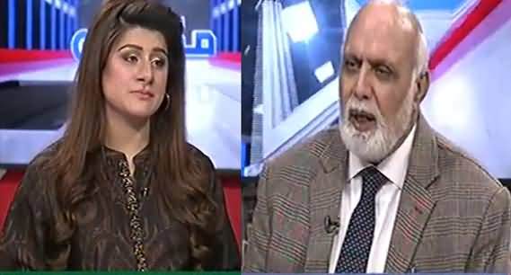 Imran Khan Will Ultimately Get the Benefit of LHC's Decision - Haroon Rasheed