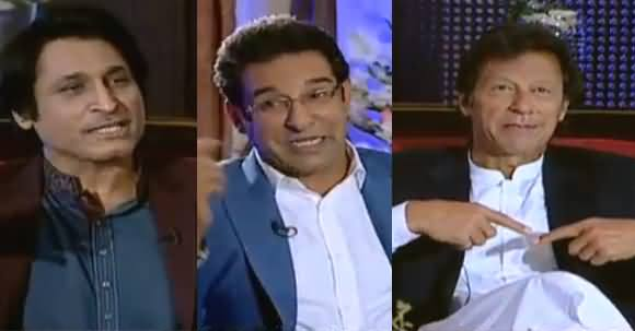 Imran Khan with Team 92 Geo Special - 24th August 2018