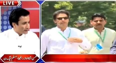 Imran Khan Ya Tu Choor Hai Ya Phir Jhoota Hai - Mohsin Shah Nawaz (PMLN)