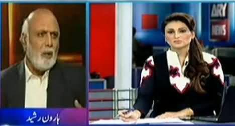 Imran Khan Ziddi Aadmi Hai - Haroon Rasheed Views on Imran Khan's New Statement