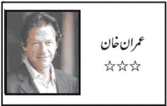 Dukhi Insaniyat Ki Khidmat Asal Ebadat Hey - Imran Khan's First Column in Jang News